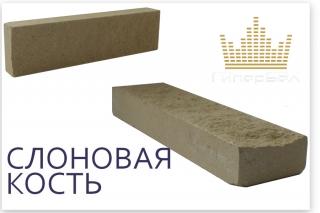 """Облицовочная плитка Фасадная, фактура """"Гранит"""""""