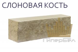 """Кирпич облицовочный одинарный тычковый """"Брусок"""""""