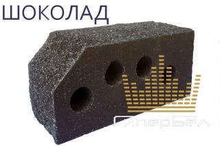 """Кирпич гиперпрессованный пустотелый двухтычковый (угол 45°)  фактура """"Гранит"""" Шоколад"""