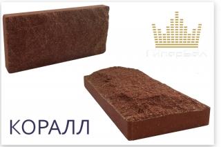 """Облицовочная плитка """"Цокольная"""" фактура """"Скала"""""""