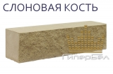 """Кирпич облицовочный одинарный ложковый """"Брусок"""""""
