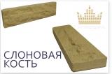 """Облицовочная плитка Фасадная, фактура """"Скала"""""""