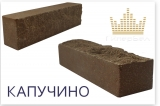 """Кирпич облицовочный одинарный ложковый """"Брусок"""" фактура """"Скала"""""""