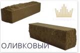 """Кирпич облицовочный одинарный тычковый """"Брусок"""" фактура """"Скала"""""""
