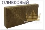 """Кирпич облицовочный цокольный фактура """"Скала"""""""