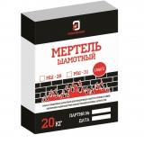 Мертель шамотный МШ-28 (20 кг)